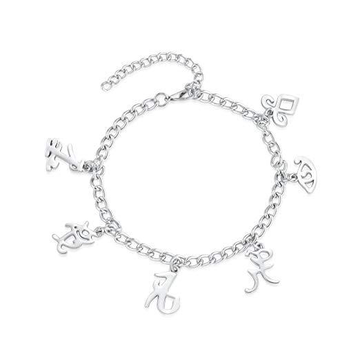 Angelic Power Rune Symbols Bracelet